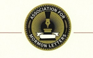 AML Logo